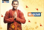 Big-Bazaar---Bangalore-925040342-77386-1