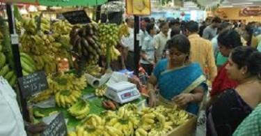 big bazaar discount