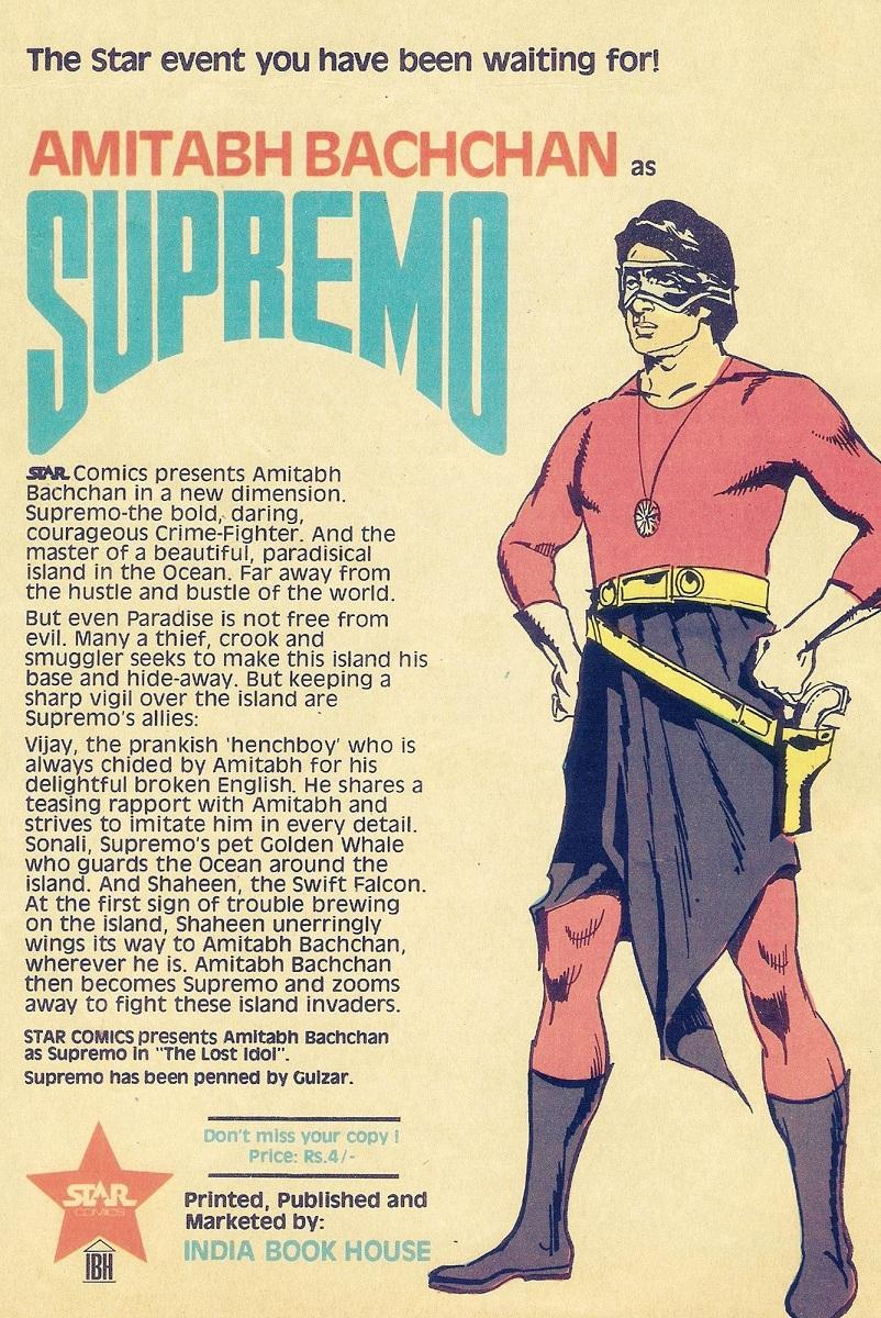 1444368556-128_Supremo-Advertisement