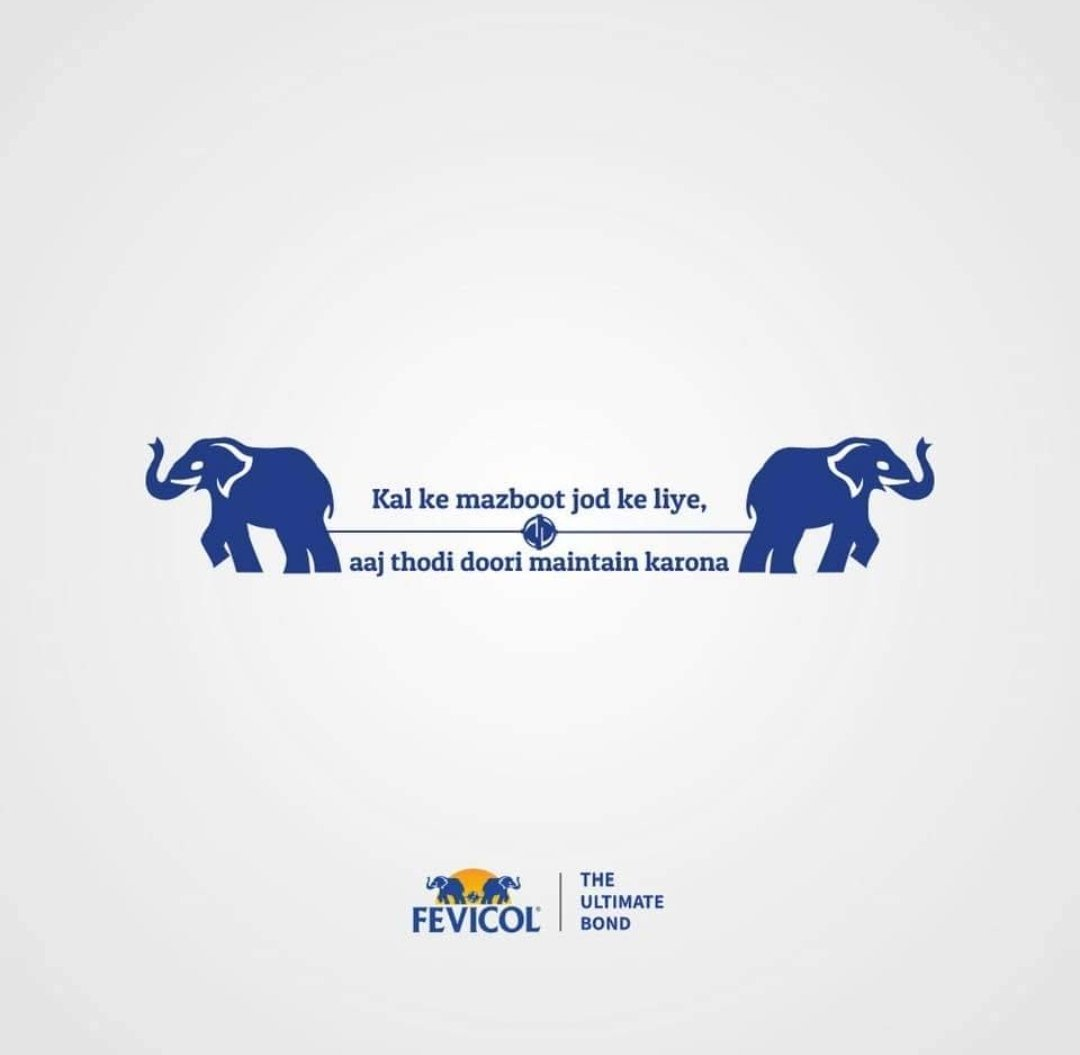 Unlock 1 Reintroduction Of Logo With A Face Mask By Fevicol Passionate In Marketing